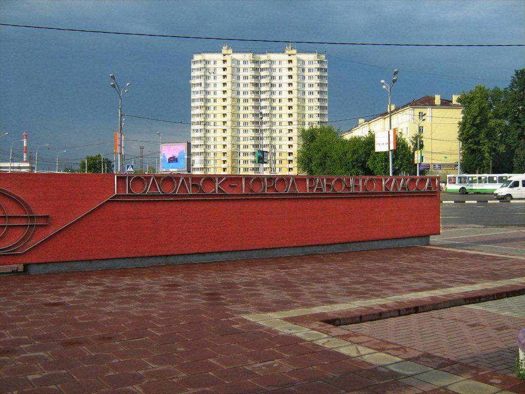 Трудовая книжка со стажем в Подольске