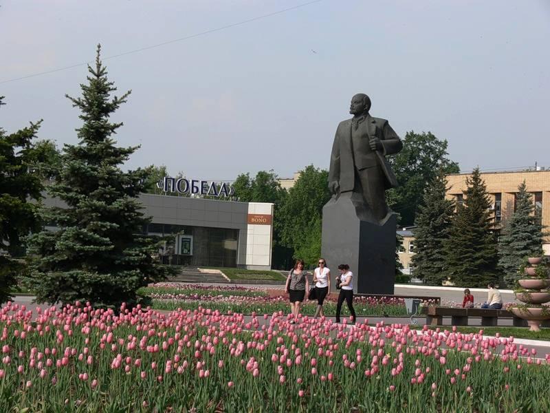 Трудовая книжка со стажем в Домодедово